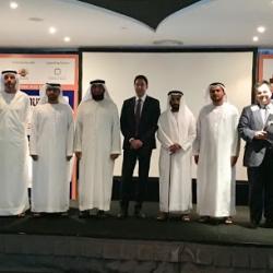 buhalis DUBAI Cultural Tourism 2017