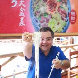 Buhalis China noodles